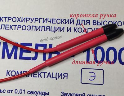 Ручка для эпилятора Шмель-1000, ручка Шмель, ручка для игольчатого эпилятора, ручка для игл, ручка для Шмеля